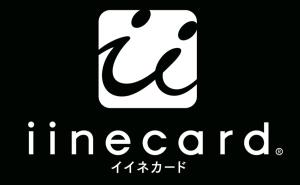 iineCard